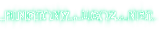 ringtony.ucoz.net - сайт рингтонов